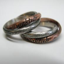 Mactub Rolling Ring